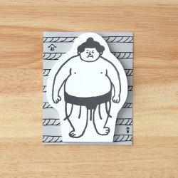Photo1: Ohagiyama memo pad