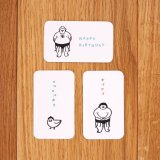 Ohagiyama Message Card vol.2
