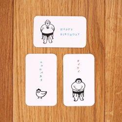 Photo1: Ohagiyama Message Card vol.2